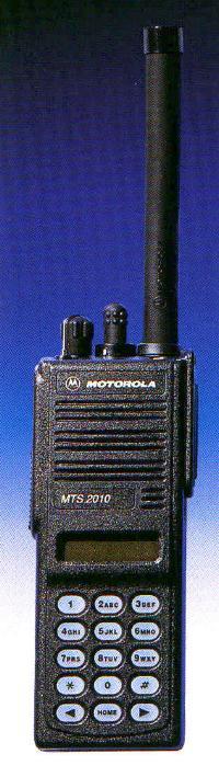 Motorola Jedi Series - The RadioReference Wiki
